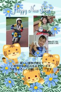 nenga_10_1.jpg